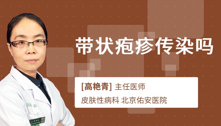 性病能彻底治愈_带状疱疹可以治愈吗-尚医健康