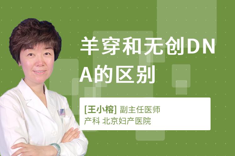 北京妇产医院怎么样_孕期耻骨疼痛怎么办-尚医健康