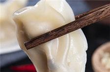 大年三十吃饺子,饺子要怎样做才更健康?