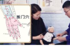 中医推拿治疗小儿腹泻,5个穴位+1个动作,3分钟轻松学会