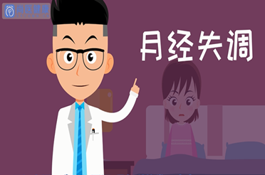 中医如何治疗月经失调? 辨证求因从根本治疗!