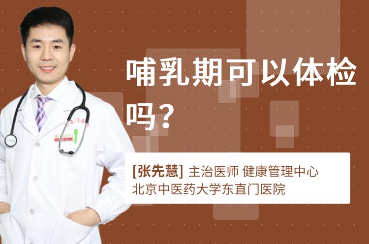 妇科病宫颈囊肿_体检子宫附件检查什么?-尚医健康