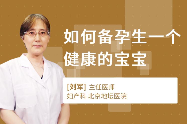 怀孕39周胎儿彩超_nt检查需要憋尿吗-尚医健康