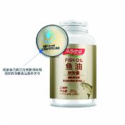 汤臣倍健大豆磷脂软胶囊(200粒)