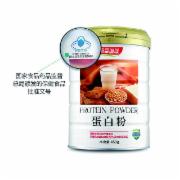 汤臣倍健蛋白粉(450克)