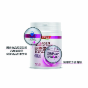 汤臣倍健R胶原蛋白维生素C维生素E粉 3g/袋*20袋/桶