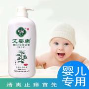 艾婴康-蕲艾沐浴膏(婴儿型)